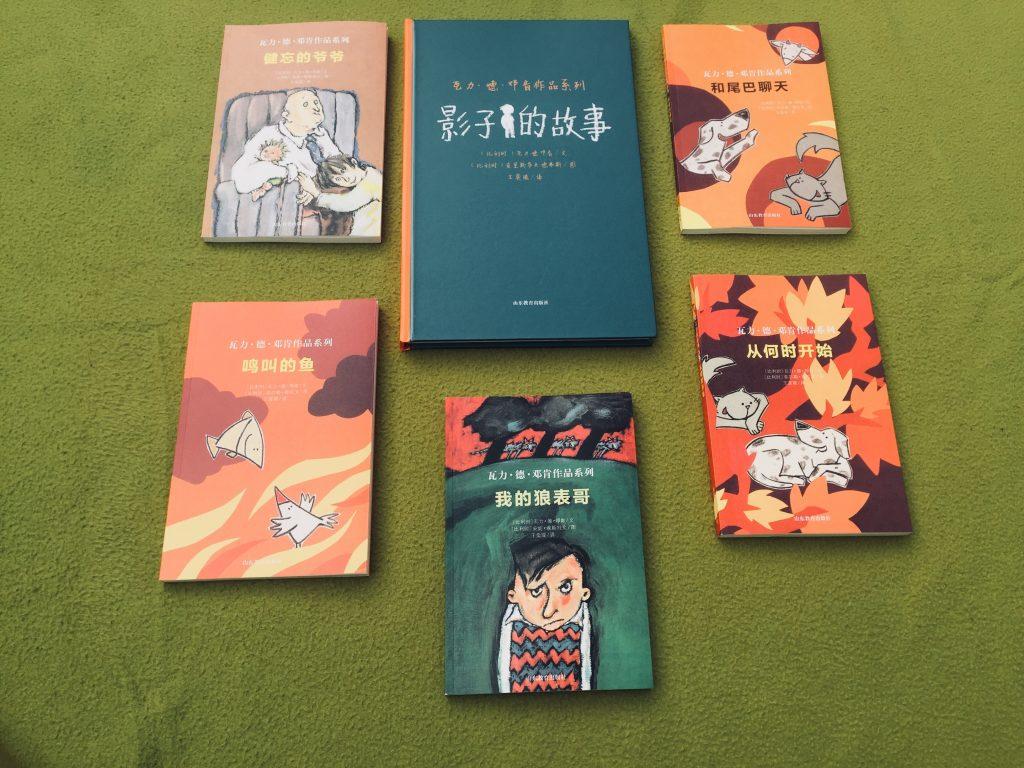 Wally De Doncker - Chinese vertaling